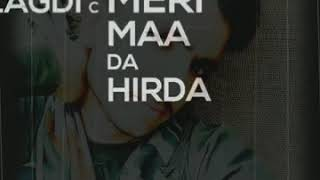 Maawa Maawa Hundiya Ne