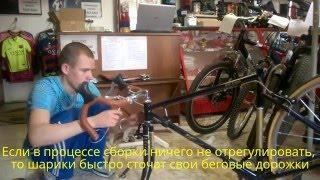 Велосипед из коробки. часть 1. Снятие упаковки, настройка рулевой.(В этом видео я покажу, как раздеть велосипед от упаковки, затянуть рулевую, настроить передний ободной торм..., 2016-04-12T22:06:09.000Z)