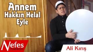 Annem Hakkın Helal Eyle - Ali Kırış 2017 Müziksiz