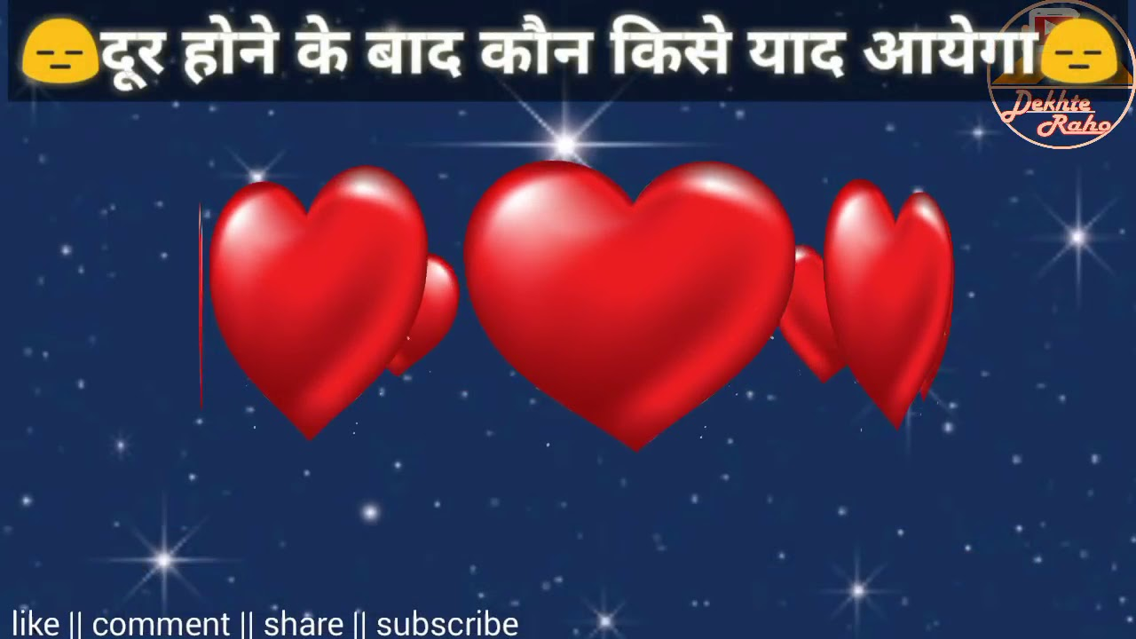 Whatsapp Status Video Quotes On Life In Hindi Sad Emotional