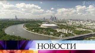 Кубок Чемпионата мира пофутболу прибыл вСочи.