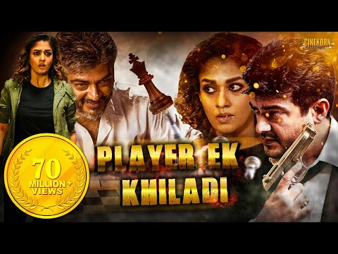 "arrambam-full-movie-""player-ek-khiladi""-ᴴᴰ-hindi-dubbed-ft.-ajith-kumar-&-tapsee-pannu"