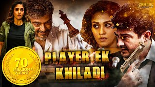 "Arrambam Full Movie ""Player Ek Khiladi"" ᴴᴰ Hindi Dubbed Ft. Ajith Kumar & Tapsee Pannu"