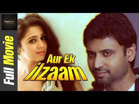 Ek aur Ilzaam (2006) एक और इल्ज़ाम  | Hindi Dubbed Movie | Sumanth | Charmi