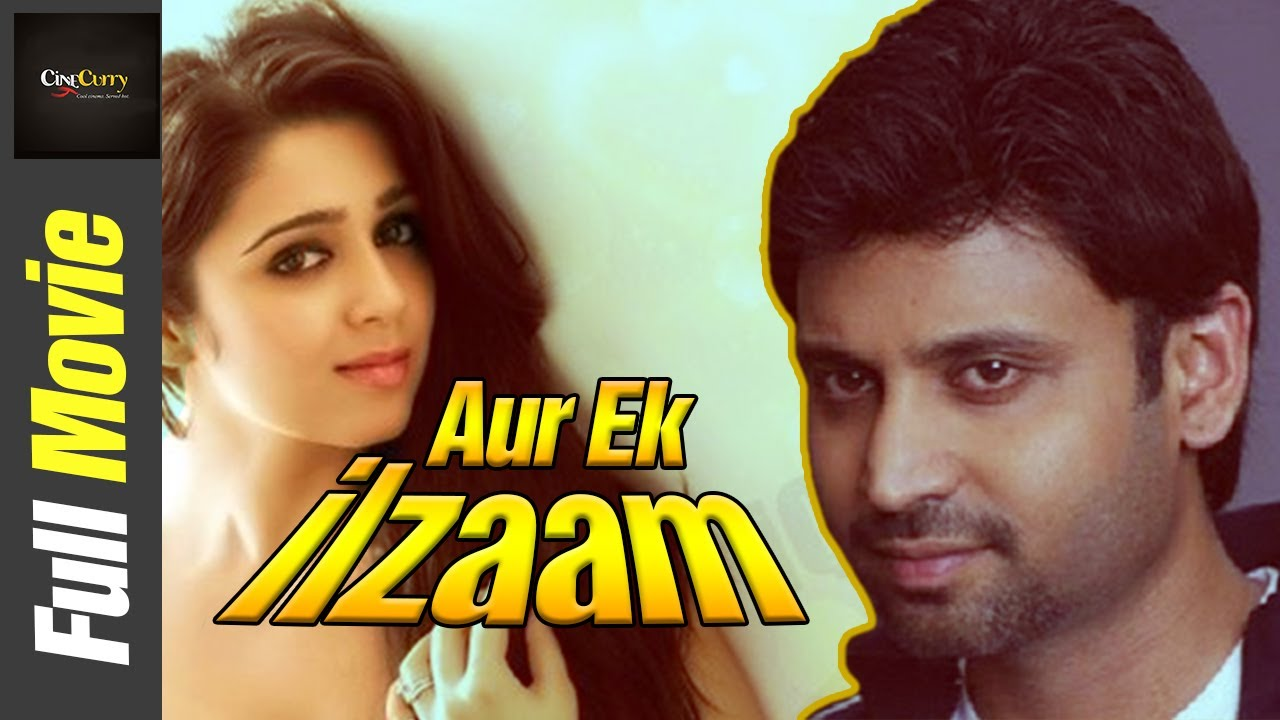 Ek Aur Ilzaam 2006 एक और इल ज म Hindi Dubbed Movie Sumanth Charmi