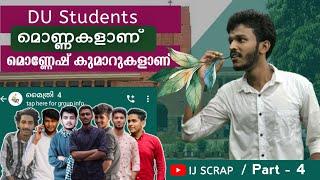 DU students മൊണ്ണകളാണ്, മൊണ്ണേഷ് കുമാറുകളാണ്  | Delhi University 😭 Latest Upload 2021