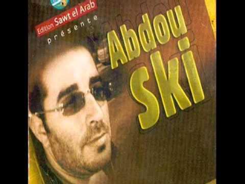 Abdou Skikdi - Ntekwa Marra Machi 3achra