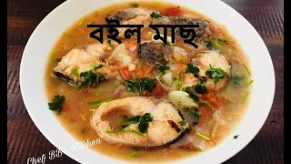 assamese food channel