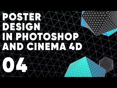 Poster Design in Photoshop and Cinema 4D | Graphic design tutorial thumbnail
