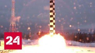 """""""Мятый пар"""": американской ПРО не по зубам новые российские ракеты - Россия 24"""