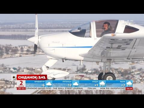 Мій путівник. Київ – школа пілотів