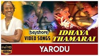 Yarodu - Idhaya Thamarai Video Song | Karthik | Revathi