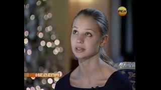 «Неделя» с Марианной Максимовской. Полная версия от 7 декабря 2013 (РЕН ТВ)
