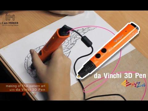 da Vinci 3D Pen  by I am MAKER