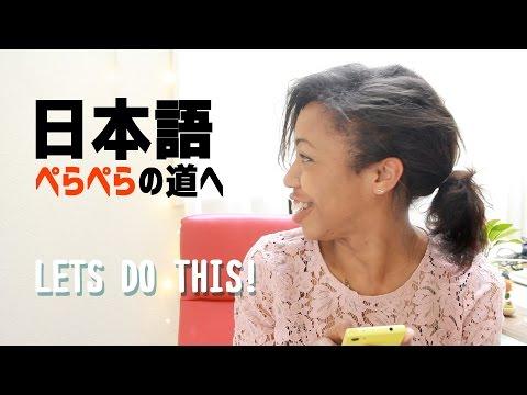 Trying the Free Japanese Course on Duolingo