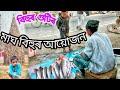Assamese Comedy//Assamese funny videos//top10 megi//Vela ghar//magh bihu//Assamese new song//Vairel