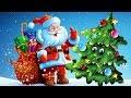 Новогодние песни для детей - сборник ЁЛОЧКА