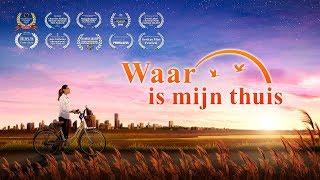 Christelijke film 'Waar is mijn thuis' Officiële Trailer