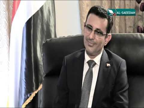 حوار المستقبل - حلقة السفير اليمني في جمهورية مصر العربية - الجزء الاول