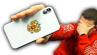ОМАГАД! Российский iPhone X за 5990 рублей!