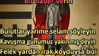 Özdemir Erdoğan-Gurbet KARAOKE Video