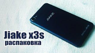 JIAKE X3s. Розпакування восьмиядерного китайського монстра.