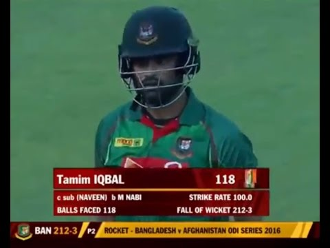 Tamim Iqbal 118 of 118 Balls vs Afghanistan