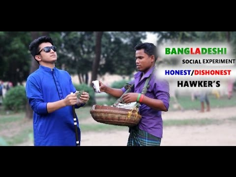 Honest/Dishonest Hawkers Experiment || BANGLADESHI || PokerNationS BD