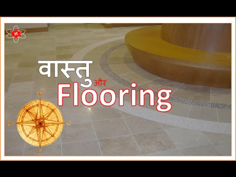 Vastu Tips Importance Of Tiles In Home