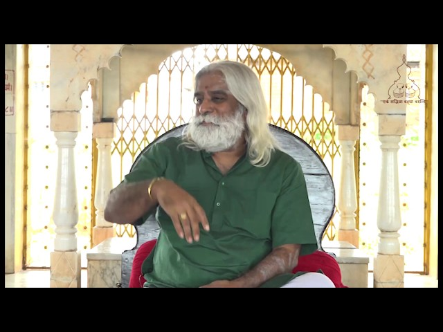 Vasudevah Sarvam (वासुदेव: सर्वम्)