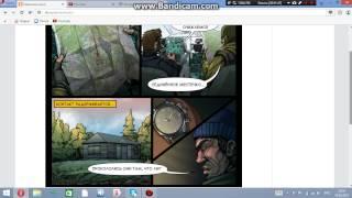 новое видео по игре мастер война 1 часть