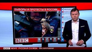 """Итоги выборов в регионах. """"Единая Россия"""" теряет поддержку"""