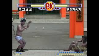 "Brief Karate Foolish OST - Bonsoir ""Nya"" Nekomimi"