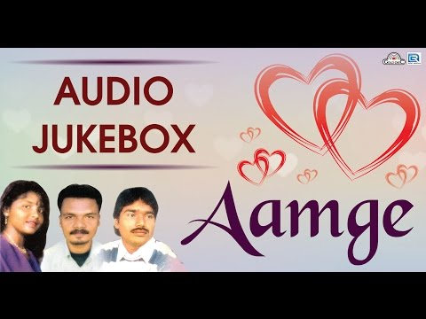 Santhali New Romantic Song | Aamge | Masang Hansda | Geeta | Sawan |AUDIO JUKEBOX | Gold Disc