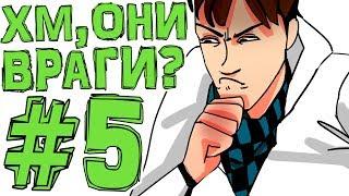 Lp. #Искажение Майнкрафт #5 ПИРАТСКИЙ КОРАБЛЬ!