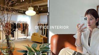 【ルームツアー】引越しPart2  新オフィスの全貌を初公開!スタッフに直撃してきました!