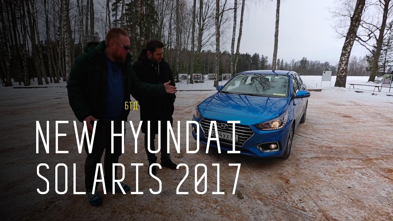 Выгодная цена на хендай солярис у официального дилера в москве. Hyunday solaris new двигатель kappa hyunday solaris new двигатель gamma.