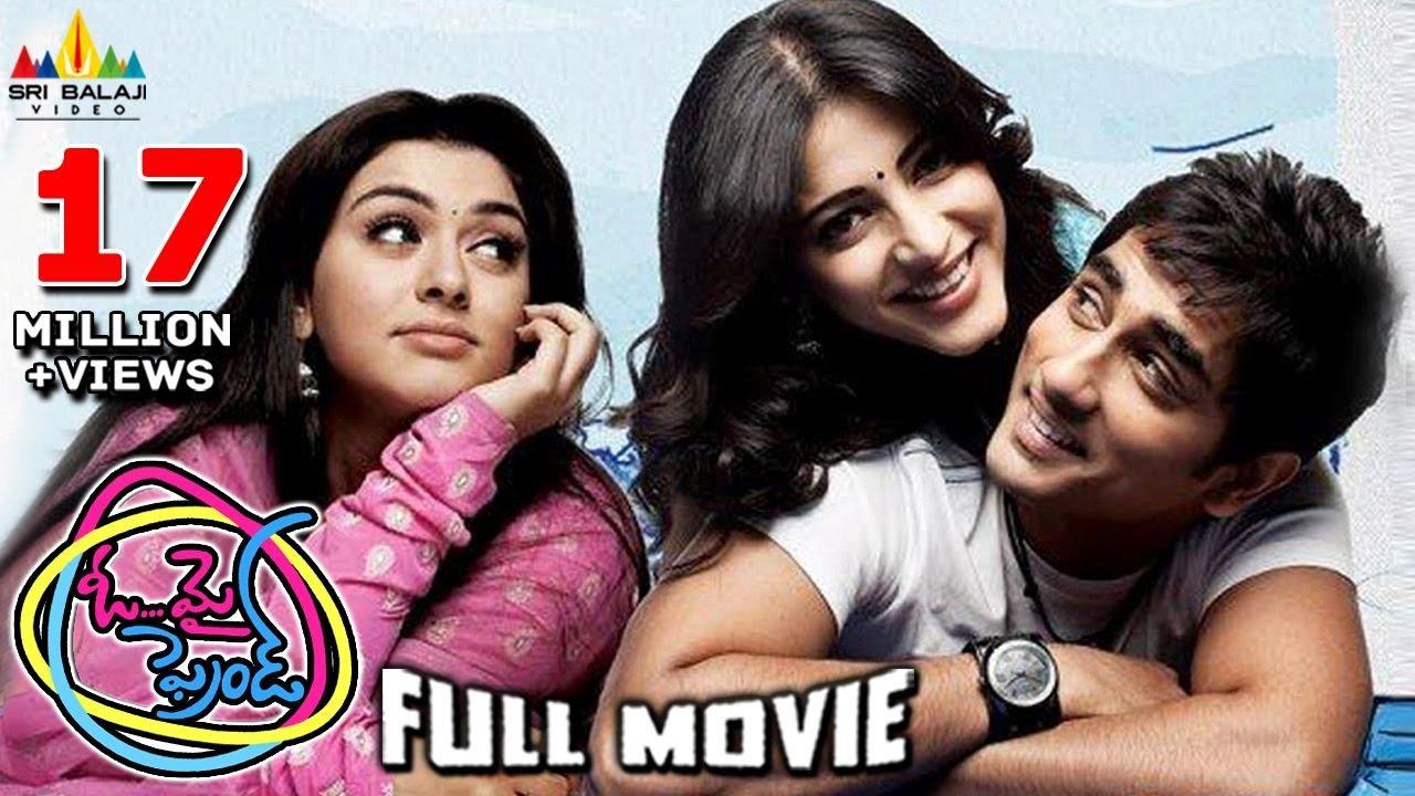 Oh My Friend Telugu Full Movie | Siddharth, Shruti Haasan, Hansika | Sri  Balaji Video