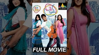 Oh My Friend - Telugu Latest Full Movies - Siddharth, Shruti Haasan, Hansika
