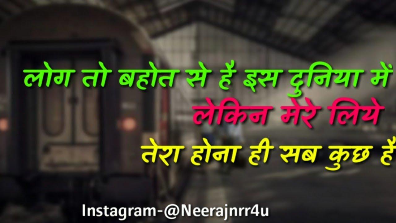 Emotional Status Message Heart Touching Whatsapp Status Video True Love Status