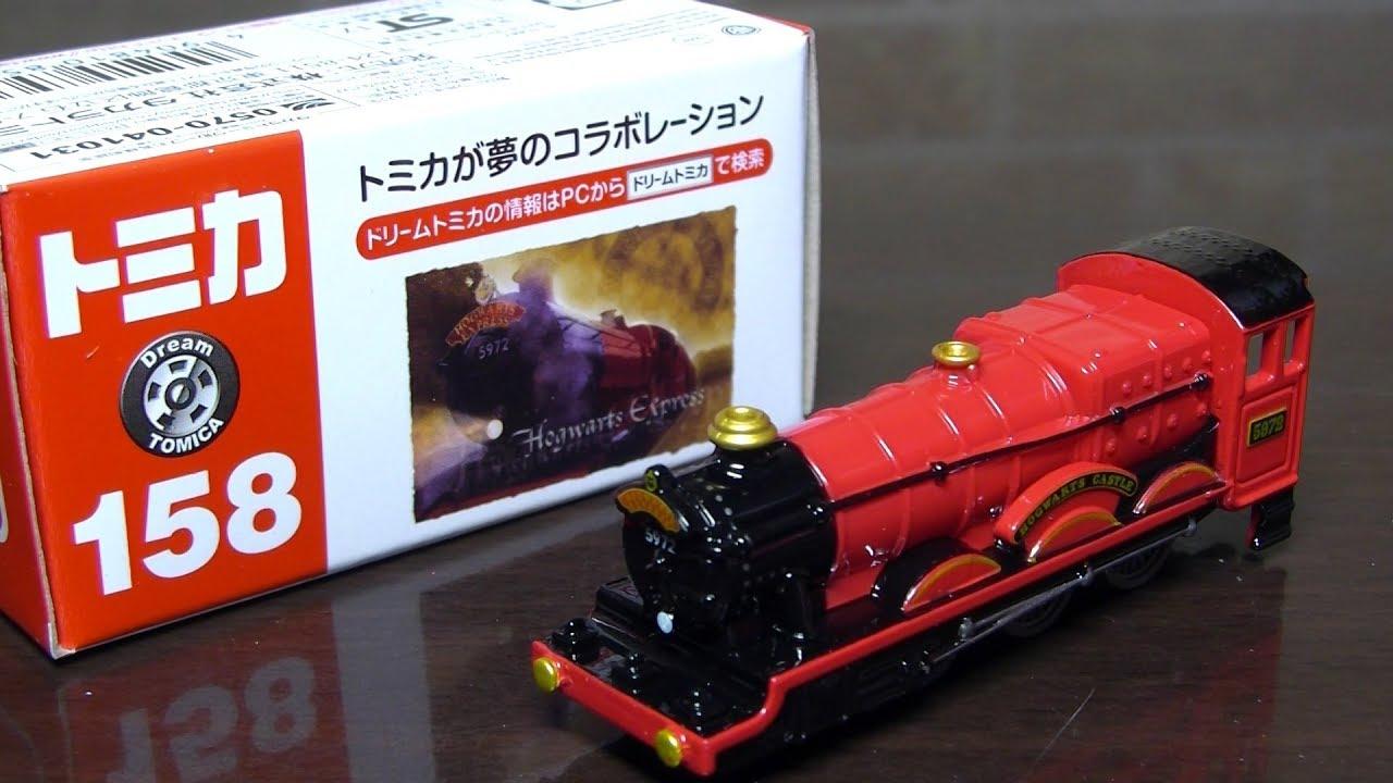 TAKARA TOMY DREAM TOMICA NO.158 Harry Potter Hogwarts Express Diecast Model Car