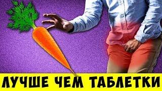 постер к видео Врачи назвали самые полезные продуты, которые нас Лечат лучше чем таблетки