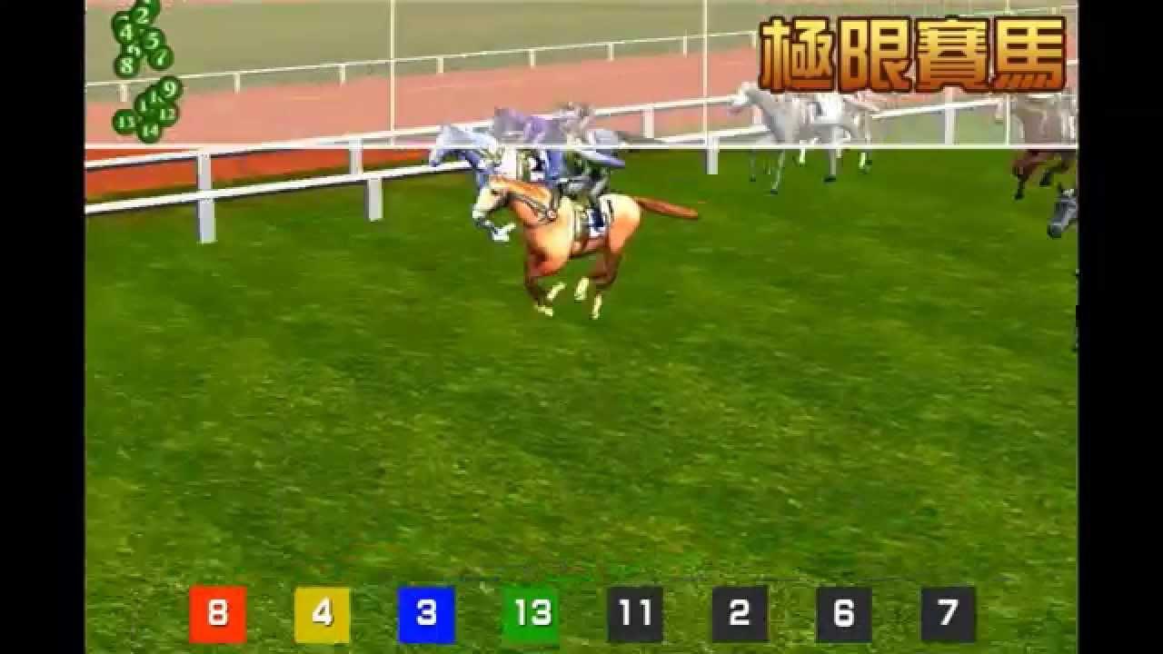 極限賽馬俱樂部3D - YouTube