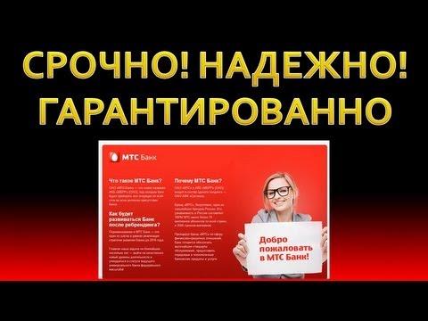 Депозиты в гривне в банках Украины
