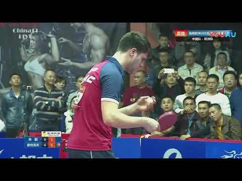 Chinese amateur vs European stars:Zhu Yi vs OVCHAROV