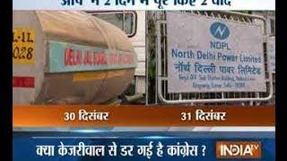 Kejriwal is wasting taxpayers