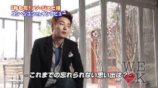 韓流情報番組 We Love K 第47回配信。 先月に引き続き、「私も花!」主...
