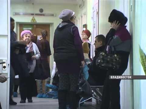 Поликлиники Владивостока будут принимать по электронным картам