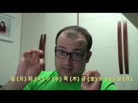 Learning Hanja (Level 8) 8급 한자