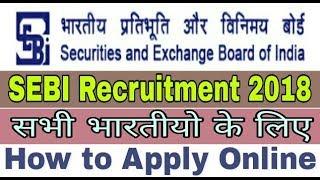 SEBI Recruitment 2018 II Govt Job 2018 II Jobs in SEBI II How to Apply Online II Apply Online